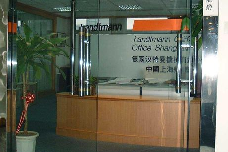 Handtmann Machinery (Shanghai) Co. Ltd.