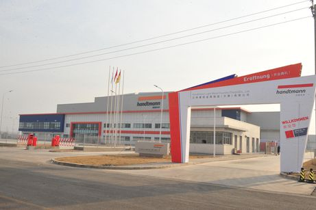 Handtmann Light Metal Foundry (Tianjin) Co., Ltd., China